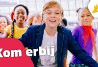 Kinderen voor Kinderen - Kom erbij! (Officiële videoclip) 1